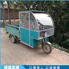 常年供应 全封闭雨篷 挡风电瓶车车棚 三轮车户外遮阳棚