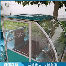 工厂销售 全封闭雨篷 挡风电瓶车车棚 三轮车户外遮阳棚