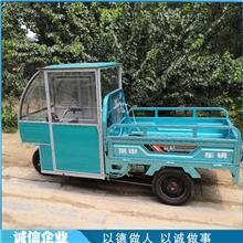 市场供应 三轮车车棚 挡风电瓶车车棚 驾驶室遮阳棚