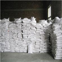 焦亚硫酸钠生产供应商 惠丰伟业 药用焦亚硫酸钠