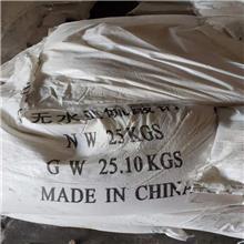 无水亚硫酸钠供应 惠丰伟业 工业无水亚硫酸钠批发
