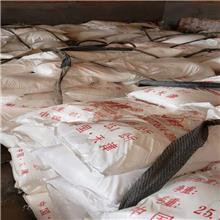 亚硫酸氢钠批发 惠丰伟业 食品亚硫酸氢钠 生产厂家