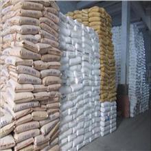 焦亚硫酸钠厂家 惠丰伟业 焦亚硫酸钠用途广
