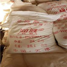 天津亚硫酸氢钠生产商 惠丰伟业 亚硫酸氢钠厂家价格