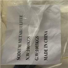 无水亚硫酸钠价格 惠丰伟业 无水亚硫酸氢钠 广泛适用