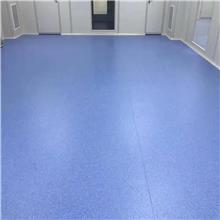 PVC地板北京航美精选直销室内地板 复合地板耐磨防滑