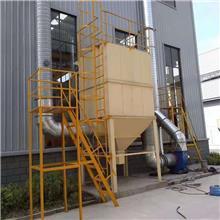 焦炭厂除尘器 水泥磨料布袋除尘器 高温布袋除尘器 振打电机除尘器