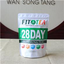 外贸出口28天fit tea 养生代用茶oem贴牌厂家