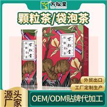 红糖姜茶袋泡茶加工 颗粒养生茶生产厂家 养生保健代用茶贴牌加工
