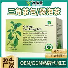 oem贴牌代加工厂家 袋泡茶加工 食品产品代加工oem养生代用茶
