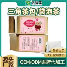 湖北袋泡茶oem代加工 红豆薏米芡实茶 养生保健代用茶加工