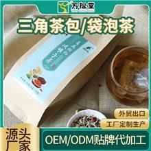 袋泡茶代加工 保健茶贴牌加工 袋泡茶oem生产厂家