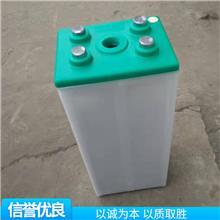 山东报价 矿用蓄电池 胶体蓄电池 太阳能备电电源