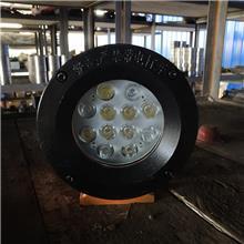 矿用隔爆型 LED信号灯 照明灯 防爆特殊型 生产厂家