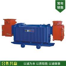 市场供应 大功率充电机 矿用变压器 电机车配件
