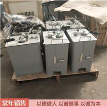 一般型斩波调速器 矿用司机控制器 矿用司控器 长期出售
