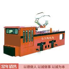煤矿井下矿用电机车 变频直流电机车 小型轨轮式电机车 长期出售