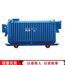 厂家直供 交流充电机 快速充电机 矿用电机车充电机