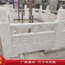 石桥栏杆厂家常年加工定制各种尺寸石桥栏杆 公园景区石桥栏杆 花岗岩栏杆