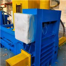 卧式打包机 液压打包机 边角料液压机工厂直供