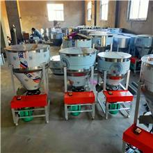 鼓式不锈钢添加剂搅拌机 操作简单多功能搅拌机