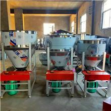 380V不锈钢添加剂搅拌机 饲料均匀搅拌机 大米粉拌料机