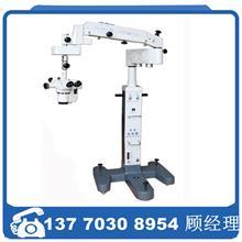 国产妇科检查手术一体显微镜XT-X-10B单人双目分辨率高妇科10B手术显微镜
