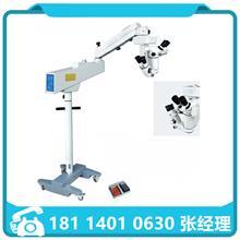 厂家现货5A型手术显微镜眼科多种手术原装主镜医用手术显微镜国产