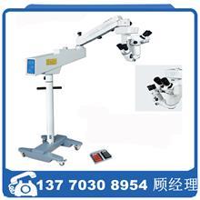 手术显微镜4A型手外科光学系统双人手术显微镜妇科骨科手术显微镜助手镜