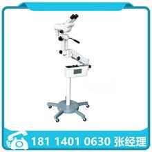 耳鼻喉科8A型手术显微镜泌尿外科神经外科显微镜双人双目8A型手术显微镜
