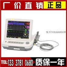 多普勒胎心监护设备国产现货胎心监护LCD胎儿监护仪检测胎儿心率现货操作简单方便