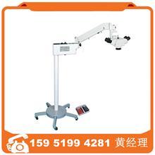 XT-T-4A手术显微镜双人四目外科手术显微镜眼科手足外科检查手术