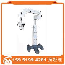 国产手术显微镜XT-X-6A双人四目镜显微镜口腔科牙科带助手镜教学