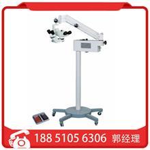 手术显微镜XT-X-8A型单人双目五官科 脑外科和神经吻合手术显微镜