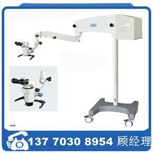 手术显微镜4C泌尿科视野宽阔骨科手术显微镜4B光学系统双人配助手镜手外科手术显微镜