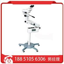 手术显微镜XT-X-12B型双目广角国产显微镜带助手镜口腔科牙科现货