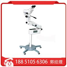 XT-X-4B手术显微镜双人双目眼科手外科手术显微镜4B外科显微镜