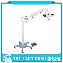 国产4B型显微镜妇科三人同时操作国产现货手术显微镜4B型手外科眼科显微镜