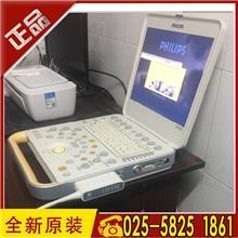 日本飞利浦CX50女性超声护理系统QLAB测评技术进口彩超机纯净波晶体技术B超机