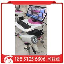 红光治疗仪多功能微波医用妇科便携式改善微循环宫颈红外臭氧冲洗仪