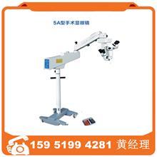 国产手术显微镜XT-X-4A骨科整形外科血管神经双人手术显微镜4A