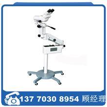 国产手术显微镜8A耳鼻喉神经科0-90°目镜显微镜大视野泌尿科8A手术显微镜