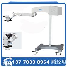 手术显微镜XT-X-12B型牙科10X广角口腔科医用显微镜双目5-20倍放大手术显微镜