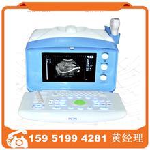 LCD笔记本便携B超全数字超声诊断仪ATNL51353B突阵探头手提B超机