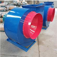 玻璃钢除尘风机 不锈钢离心风机 出售 工业车间用风机 可订购