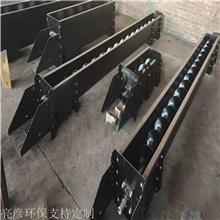 支持定制 无轴绞龙输送机 管式输送机 粮食垂直输送机