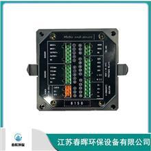 多参数水质检测仪 CH-8150A型污垢热阻测试仪  PH计水分计重金属批发
