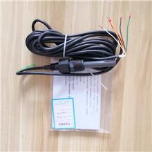 春晖环保电导率数字电极 工业在线数字电极批发生产
