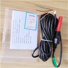 电导率数字电极 数字电极厂家咨询春晖  水质监测数字电极