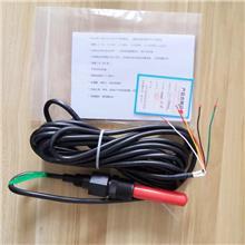 智慧型电导率传感器  电导率数字电极厂家生产